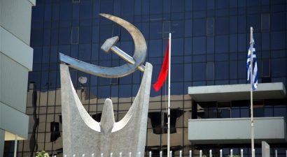 ΟΤΕ: «Κανένα πρόβλημα στο τηλεφωνικό κέντρο του ΚΚΕ»