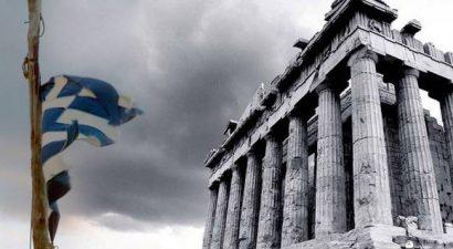 Wall Street Journal: Κίνδυνος να επανέλθει η Ελλάδα στην κρίση του 2015