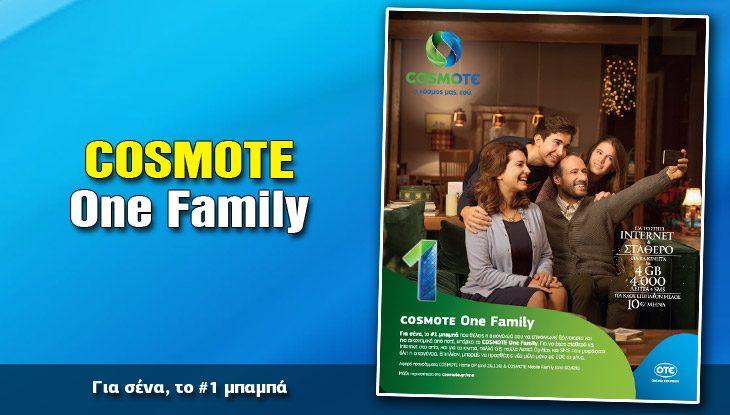 publicosmote_09_12_slide