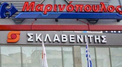 Ολοκληρώνεται μέχρι τα Χριστούγεννα το deal διάσωσης της Μαρινόπουλος