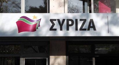 Ο ΣΥΡΙΖΑ καλεί σε συμμετοχή στη γενική απεργία της Πέμπτης!