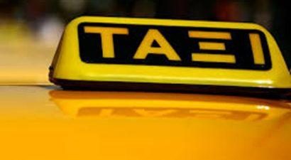 Γνωστός λαϊκός τραγουδιστής έγινε ταξιτζής (εικόνες)