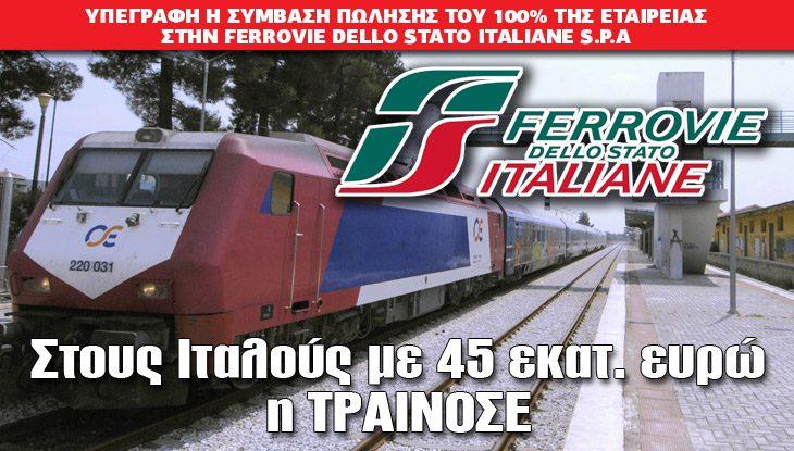 04-trainose_18_01_slide