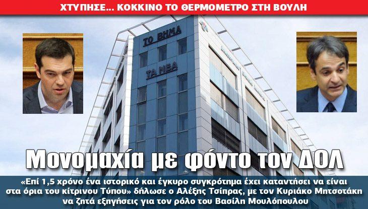 06_koinovoulio_18_01_slide