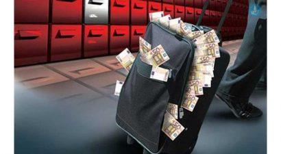 Mέχρι πότε παρατείνεται η προθεσμία  για τα αδήλωτα εισοδήματα