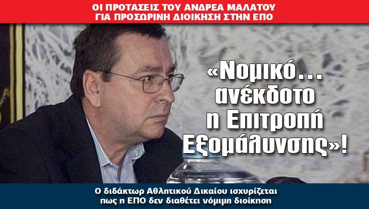ATHLITIKO-MALATOS_13_01_slide