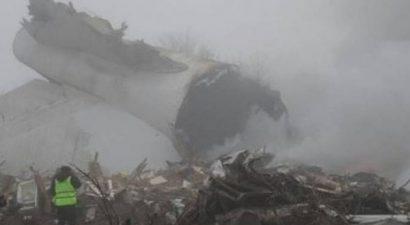 Τραγωδία στο Κιργιστάν: Συνετρίβη αεροσκάφος σε σπίτια - Δεκάδες οι νεκροί