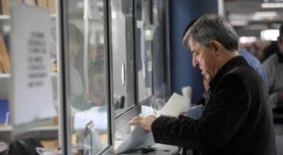 540 εκατ. ευρώ απλήρωτες οφειλές μέσα σε τρεις μήνες στα ασφαλιστικά Ταμεία