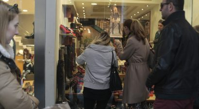 Πώς θα λειτουργούν τα εμπορικά καταστήματα τις Κυριακές