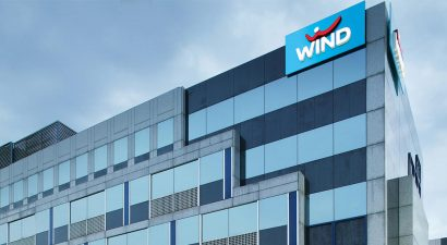Πρόγραμμα πρόσληψης νέων από τη Wind - Ποιους αφορά