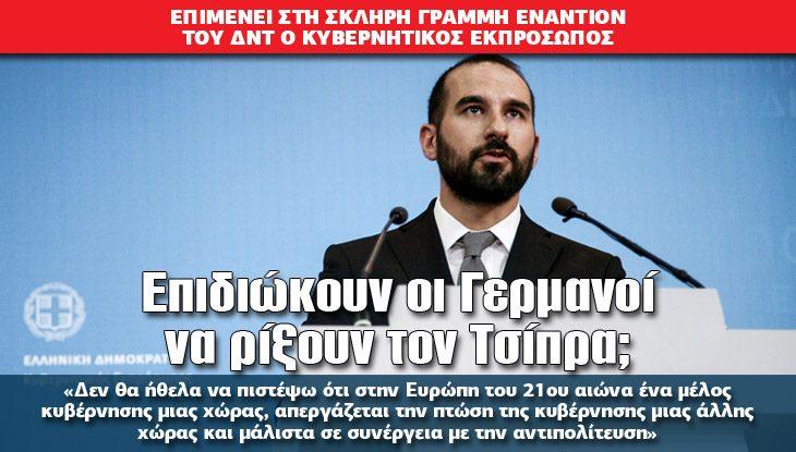 03-tzanakopoulos_19-02_slide