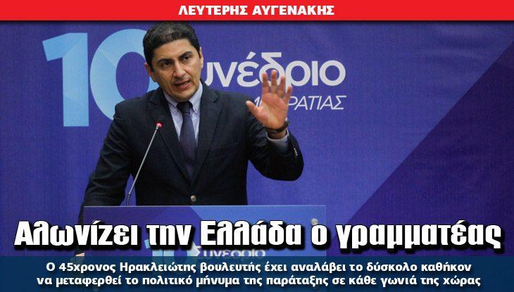 08-avgenakis_EFHM_17_02_slide