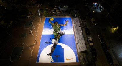 Γκράφιτι του Γιάννη στο γήπεδο που ξεκίνησε το μπάσκετ! (φωτό)