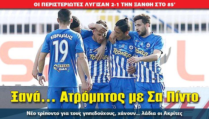 athlitiko_atromhtos_18_02_17_slide