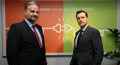 Συνεργασία Public - Elpedison στην αγορά των υπηρεσιών ενέργειας