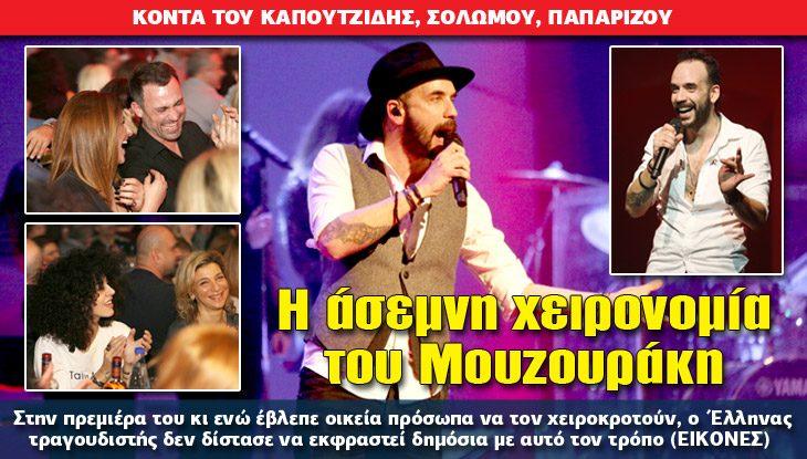 panosmouzourakis_lifestyle_19_02_17_slide