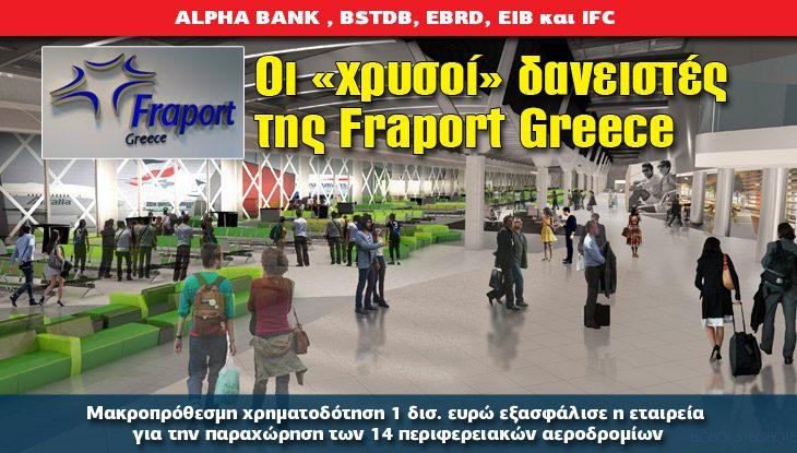 11-fraport_27_03_17_slide