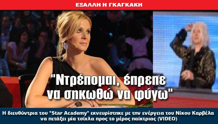 MEDIA-STAR-ACADEMY_27_03_17_slide
