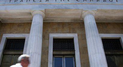 Νέα αύξηση του ELA κατά 400 εκατ. ευρώ για τις ελληνικές τράπεζες
