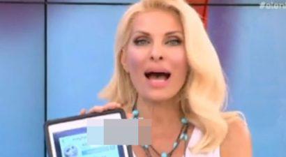 Άφωνη η Ελένη: Ποια επώνυμη κέρδισε το σημερινό δώρο της εκπομπής (βίντεο)