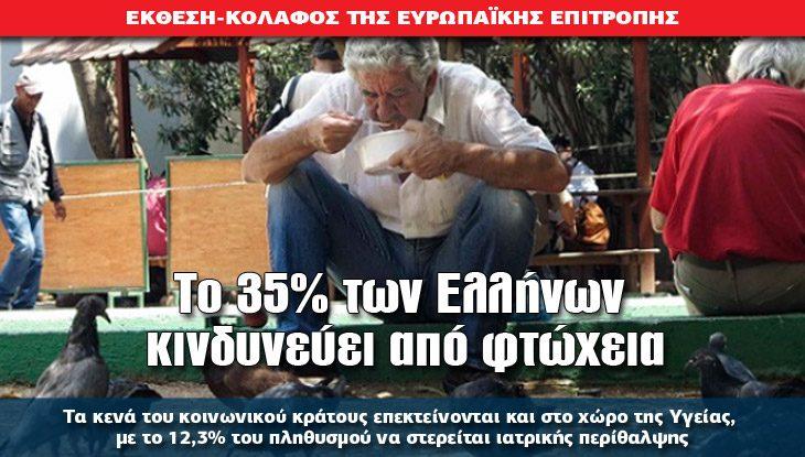 01-ftvxeia_27_04_17_slide