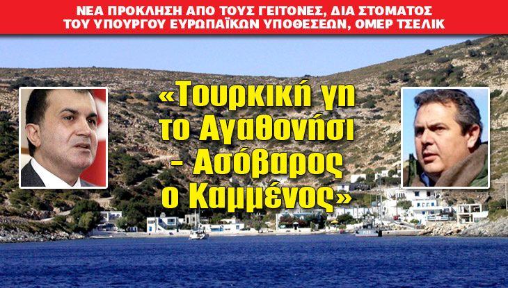 02_agathonhsi_26_04_17_slide