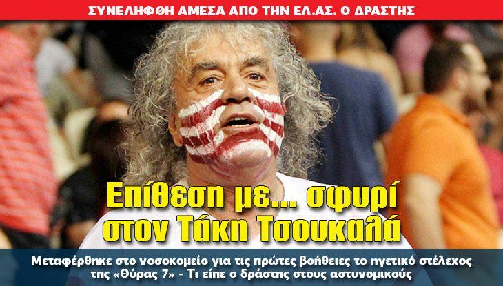 04_tsoukalas_25_04_17_slide