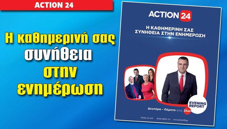 ACTION_PUBLI_06_04_17_slide
