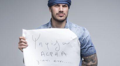 Επιστρέφει στην τηλεόραση ο Άκης Πετρετζίκης