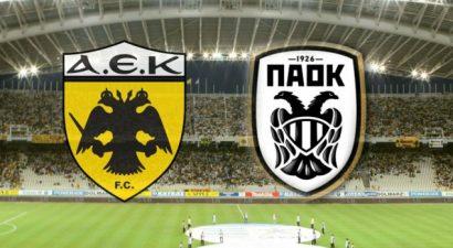 Προς Ηράκλειο ο τελικός Κυπέλλου ΠΑΟΚ – ΑΕΚ στις 6 Μαΐου