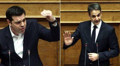 """""""Καυγάς"""" Τσίπρα - Μητσοτάκη στη Βουλή για τροπολογία που διαγράφει πρόστιμα του λαθρεμπορίου"""