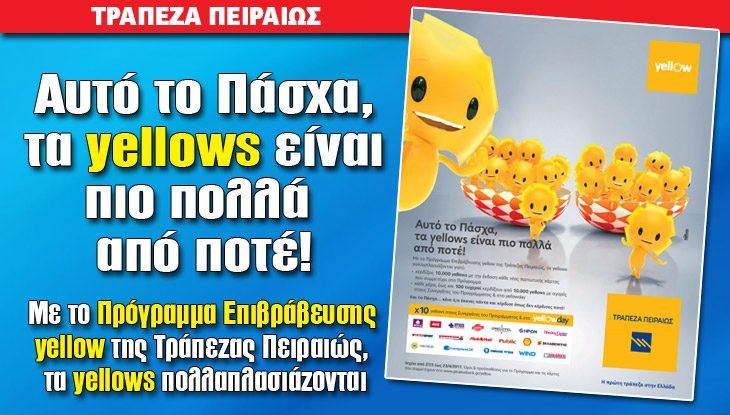 yellow_pasxa_PUBLI_08_04_17_slide