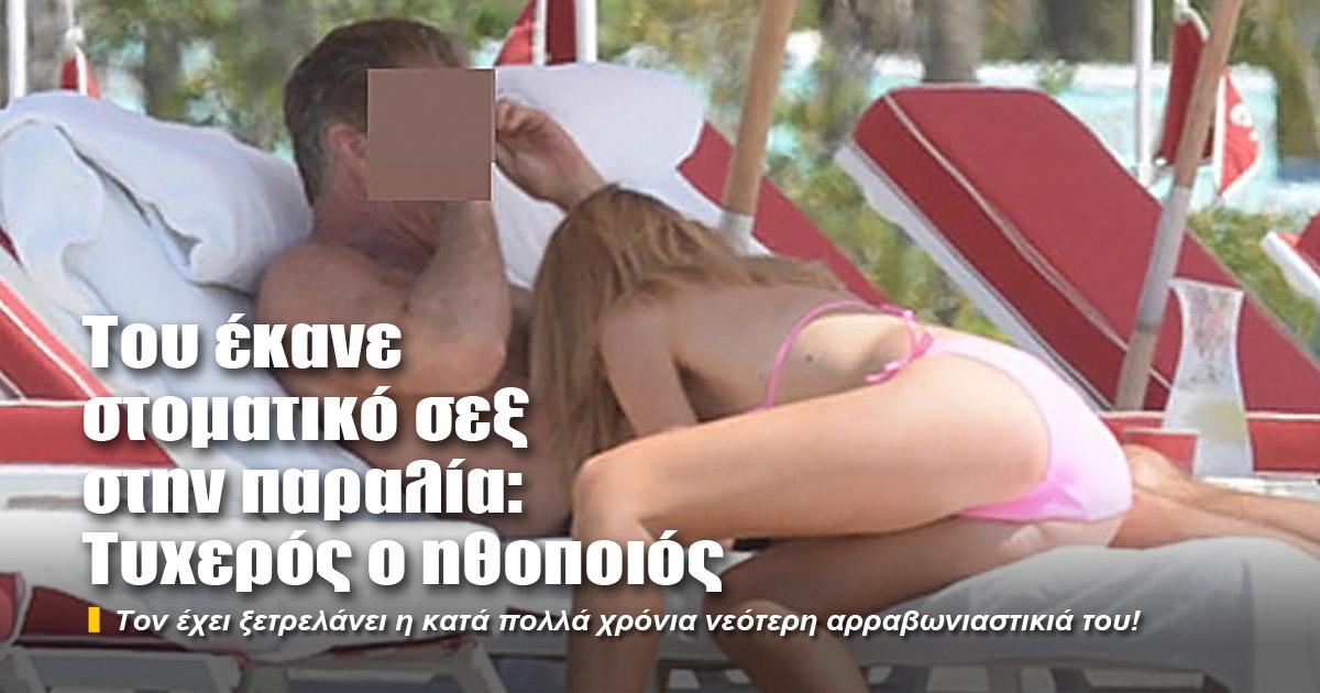 ελεύθερα λεσβιακό κόμμα πορνό