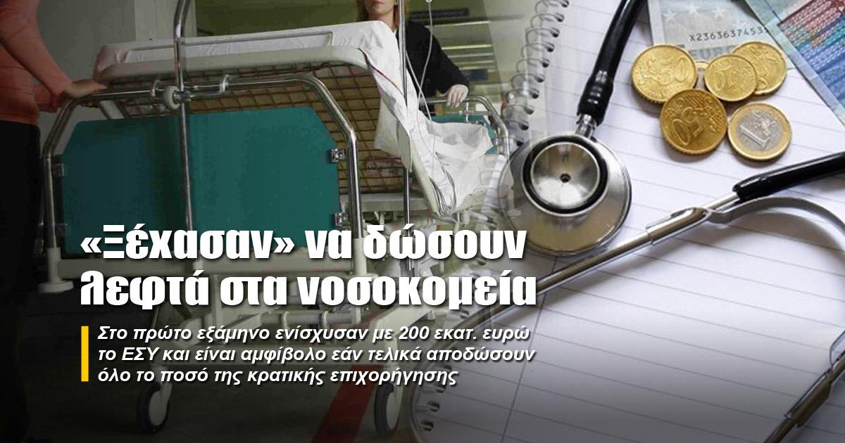 Νοσηλευτική σπίτι όργιο