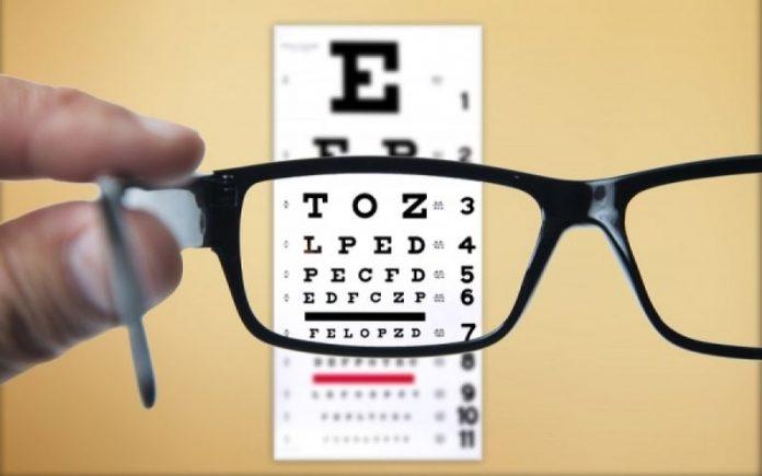bdb0f03b4d ΕΟΠΥΥ  Νέα διαδικασία αποζημίωσης για οπτικά • Η Άποψη