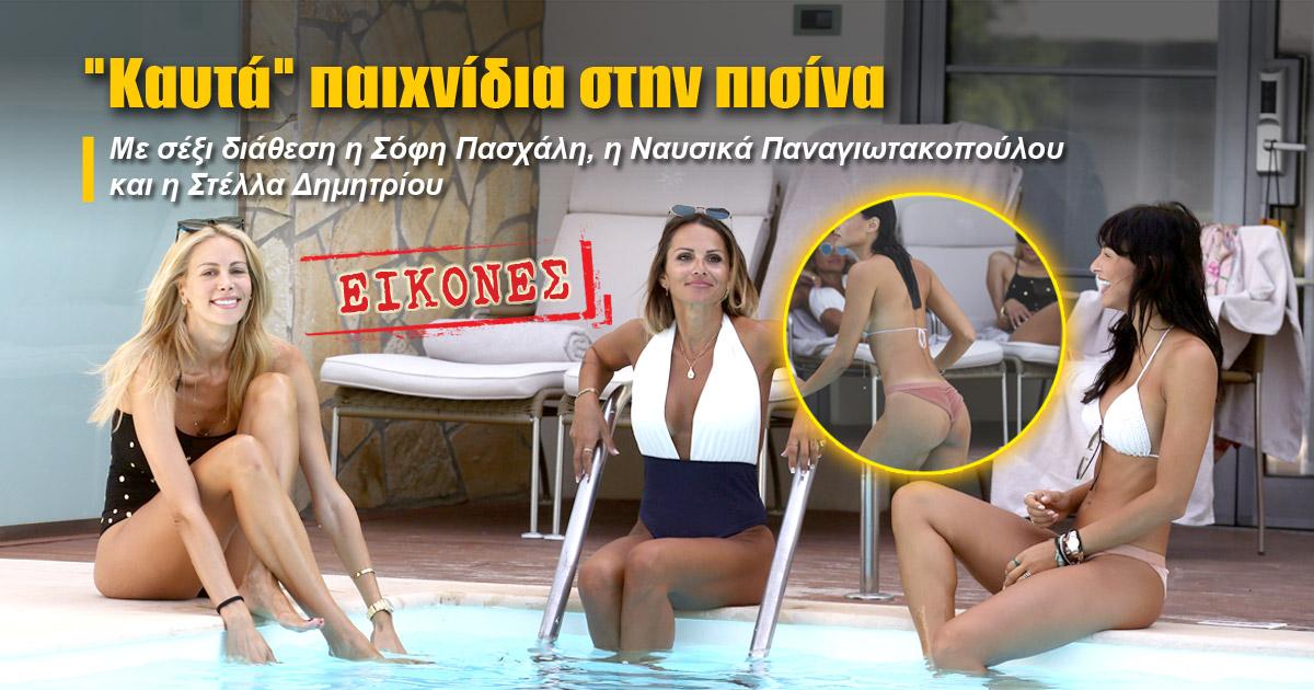 Καυτά σέξι γυμνές εικόνες των κοριτσιών