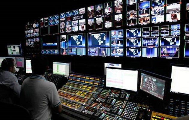 Αποτέλεσμα εικόνας για Μείωνεται από σήμερα ο ειδικός φόρος στην TV