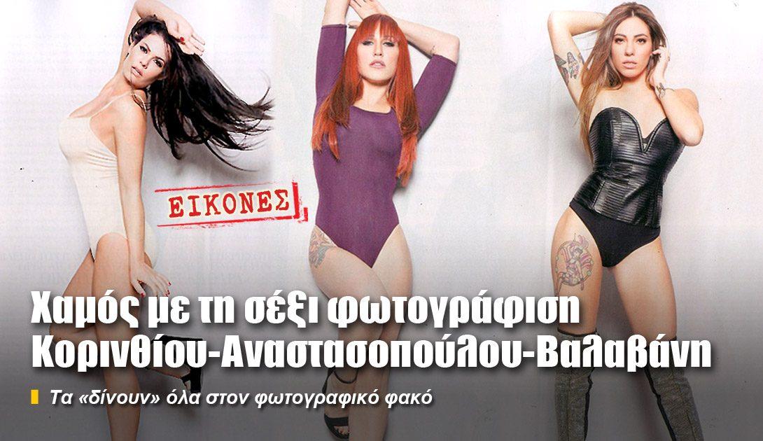 εικόνες από καυτές γυμνές κυρίες