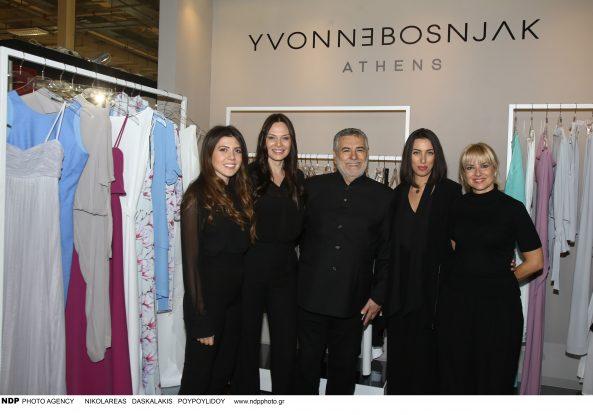 0c3c8496c6d H συλλογή Yvonne Bosnjak βρίσκεται σε 50 μαγαζιά σε όλη την Ελλάδα και στο  e-shop www.yvonnebosnjak.com, ενώ σε λίγες μέρες θα κάνει εγκαίνια και η  πρώτη ...