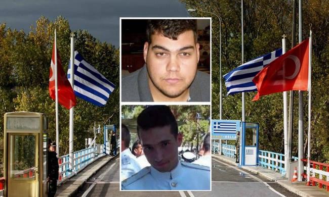 Οι Έλληνες στρατιωτικοί που κρατούνται από την Τουρκία
