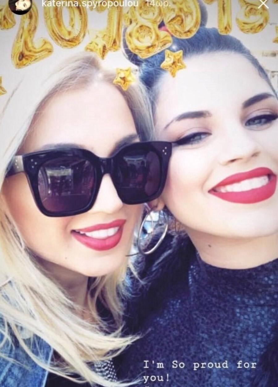 Κατερίνα και Κωνσταντίνα Σπυροπούλου