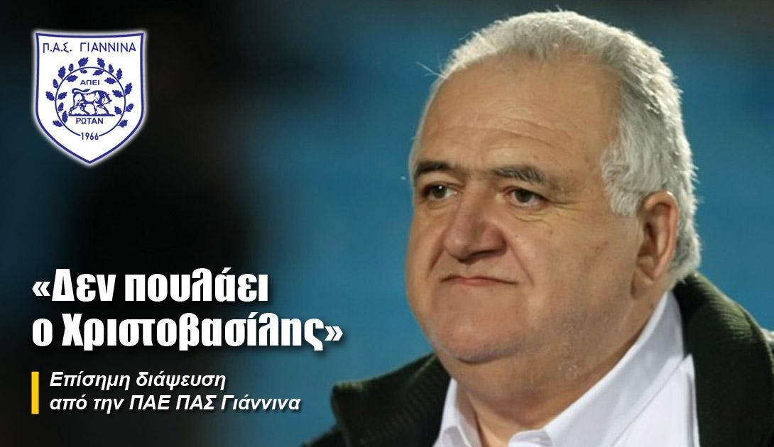 ATHLITIKO_PAS_17_04_18_slide