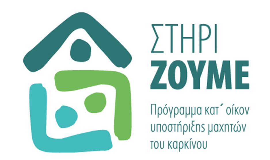 logo sthjrizoyme