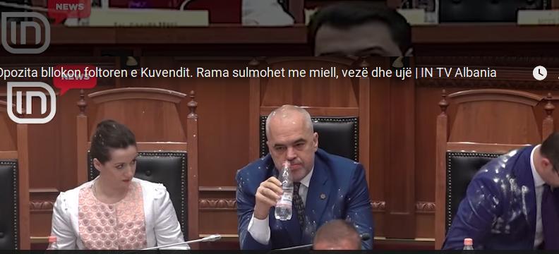 rama_3
