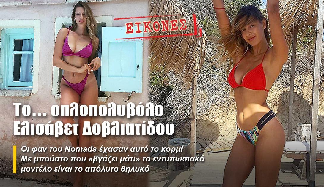 σέξι θηλυκό γυμνό μοντέλα σύντομο κινητό πορνό βίντεο