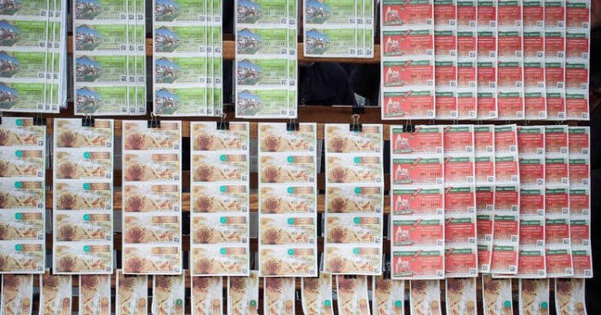 Αποτέλεσμα εικόνας για Πρωτοχρονιάτικο Λαχείο: 2 εκατ. ευρώ περιμένουν τον κάτοχό τους! Άφαντος ο μεγάλος νικητής