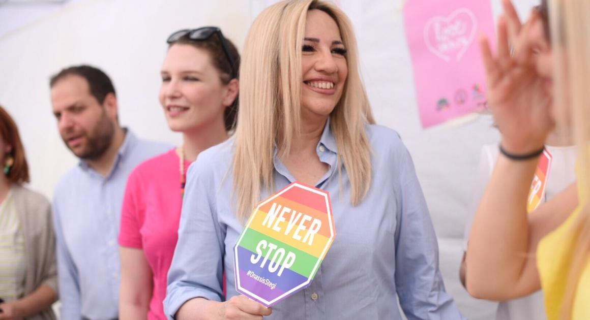 Gennhmata To Athens Pride Einai Shmeio Anaforas Gia Th Loatki Koinothta H Apopsh